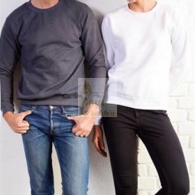 88000-How to Find  Adult Crewneck Sweatshirt