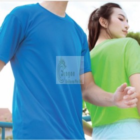 CRR 3900-Send to Lorong Chuan   Crossrunner Plus Performance Tee