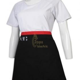 AP152  Group order apron style