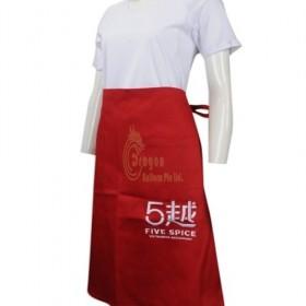 AP104  Custom made western food apron