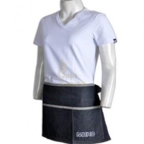 AP052  Where to Purchase   Homemade denim skirt