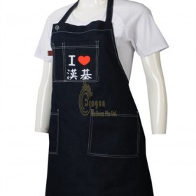 AP165   Bespoke denim apron shop