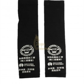 IS018  Customized sleeves
