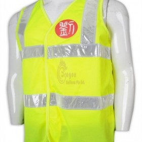 D310 Send to Serangoon North Customized reflective industrial vest
