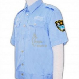 SE001 How to Buy  Group uniform shirt manufacturing