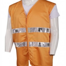 D275 How to Find Supply zipper reflective waistcoat