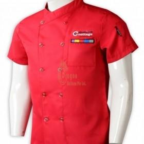 KI110  Chef catering uniform wholesaler