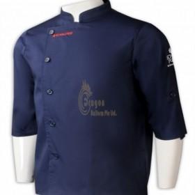 KI109   Group order chef catering uniform