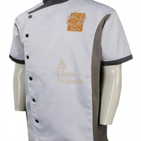 KI096  Where to Find Group order chef catering uniform