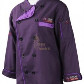 KI097  How to Buy  Design Chef Uniform supplier