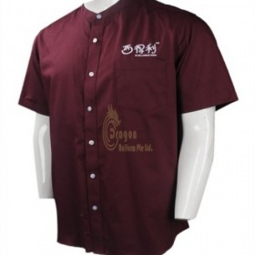 KI098  Deliver to  Jurong East Online ordering chef catering uniform